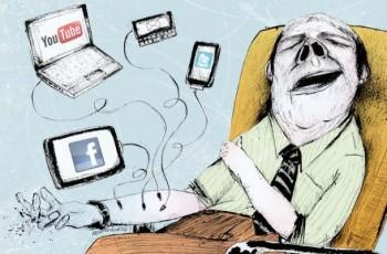 Dependência virtual, um problema real